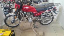 LIFAN 150CC with water pump